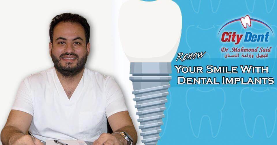 أسعار زراعة الأسنان في مصر تقنيات زراعة الأسنان فوائد زراعة الأسنان